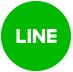 LINEでシェアする