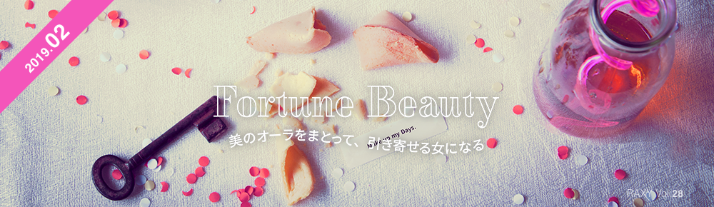 2019.02 Box Theme Fortune Beauty