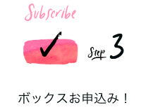 step3  Subscribe